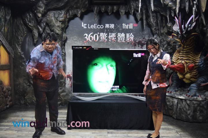 LeEco-Thrill-360-Event-Photo