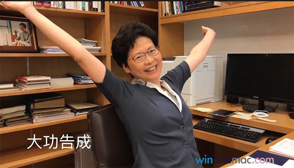 [img]https://www.winandmac.com/wp-content/uploads/2018/10/hksar-ceo-carrie-lam-policy-address-2018.jpg[/img]